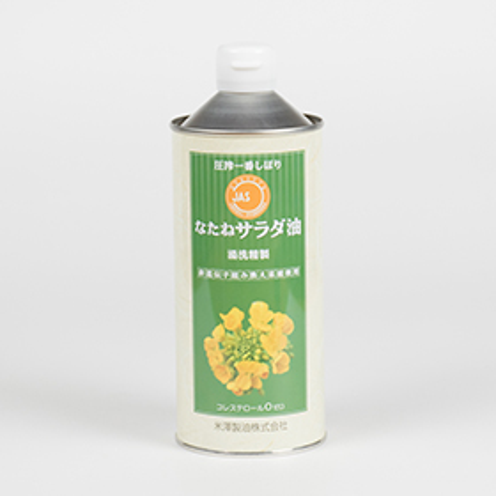 圧搾一番しぼりなたねサラダ油600g